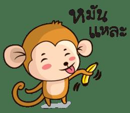 Lang Tai Ni sticker #7621265