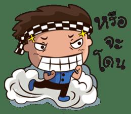 Lang Tai Ni sticker #7621267