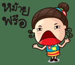 Lang Tai Ni sticker #7621270