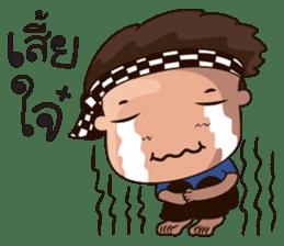 Lang Tai Ni sticker #7621271