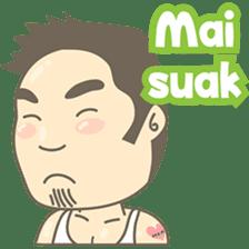 Aseng from Medan 2 ( In Hokkien ) sticker #7621646