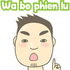 Aseng from Medan 2 ( In Hokkien ) sticker #7621659