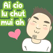 Aseng from Medan 2 ( In Hokkien ) sticker #7621660