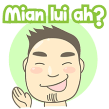 Aseng from Medan 2 ( In Hokkien ) sticker #7621670