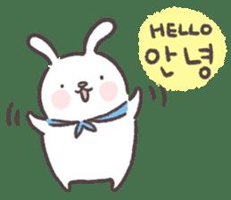 Blue-Scarfed Bunny's Days in Korean sticker #7623196