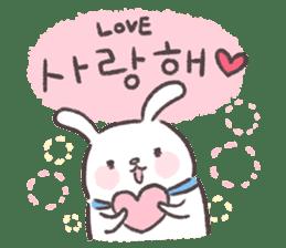 Blue-Scarfed Bunny's Days in Korean sticker #7623197