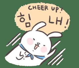 Blue-Scarfed Bunny's Days in Korean sticker #7623198