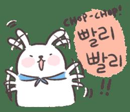 Blue-Scarfed Bunny's Days in Korean sticker #7623205