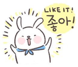 Blue-Scarfed Bunny's Days in Korean sticker #7623208