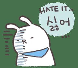 Blue-Scarfed Bunny's Days in Korean sticker #7623209