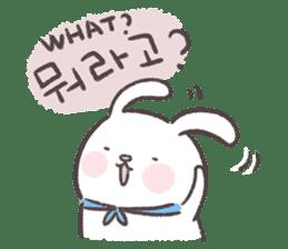 Blue-Scarfed Bunny's Days in Korean sticker #7623213