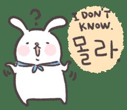 Blue-Scarfed Bunny's Days in Korean sticker #7623214
