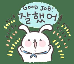 Blue-Scarfed Bunny's Days in Korean sticker #7623215
