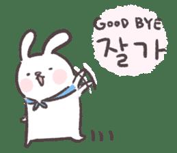 Blue-Scarfed Bunny's Days in Korean sticker #7623216