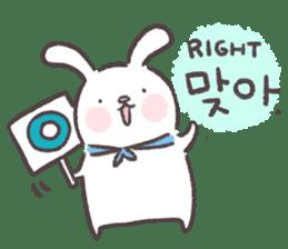 Blue-Scarfed Bunny's Days in Korean sticker #7623218