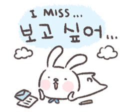 Blue-Scarfed Bunny's Days in Korean sticker #7623220