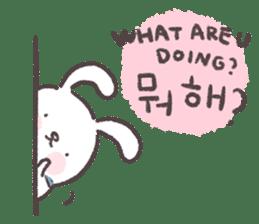 Blue-Scarfed Bunny's Days in Korean sticker #7623221