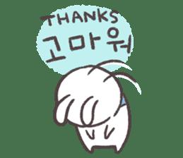 Blue-Scarfed Bunny's Days in Korean sticker #7623222