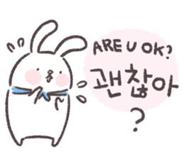 Blue-Scarfed Bunny's Days in Korean sticker #7623226