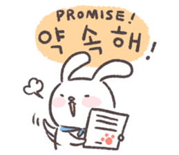 Blue-Scarfed Bunny's Days in Korean sticker #7623227