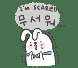 Blue-Scarfed Bunny's Days in Korean sticker #7623228