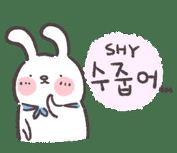 Blue-Scarfed Bunny's Days in Korean sticker #7623231