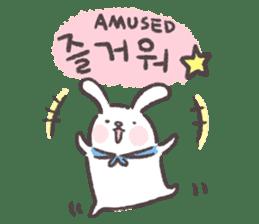 Blue-Scarfed Bunny's Days in Korean sticker #7623232