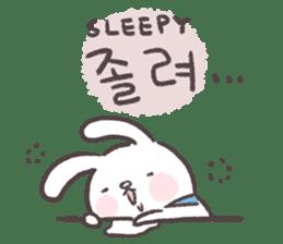 Blue-Scarfed Bunny's Days in Korean sticker #7623233