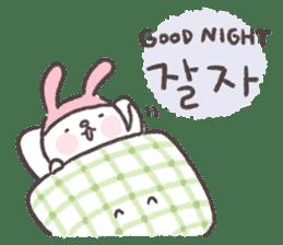 Blue-Scarfed Bunny's Days in Korean sticker #7623234