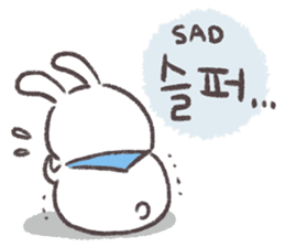 Blue-Scarfed Bunny's Days in Korean sticker #7623235