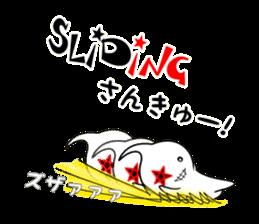 Acty -ING- sticker #7628621