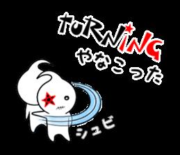Acty -ING- sticker #7628626