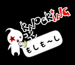 Acty -ING- sticker #7628627