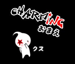 Acty -ING- sticker #7628629