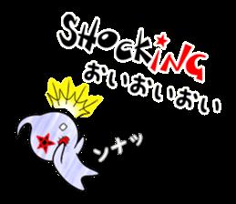 Acty -ING- sticker #7628631