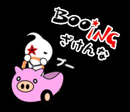 Acty -ING- sticker #7628636