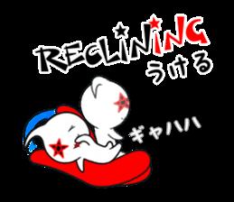 Acty -ING- sticker #7628637