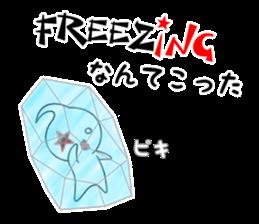 Acty -ING- sticker #7628640