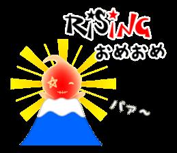 Acty -ING- sticker #7628653