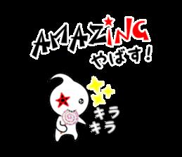 Acty -ING- sticker #7628656