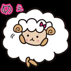 Kawai Cute Unique Awesome Sheep Sticker2