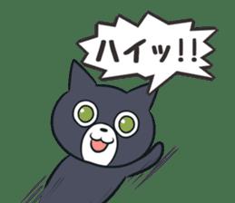 Cheerful cat! sticker #7635741