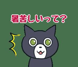 Cheerful cat! sticker #7635744