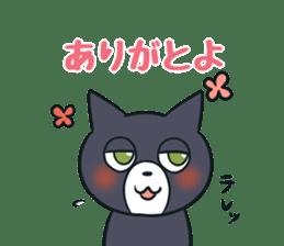 Cheerful cat! sticker #7635745