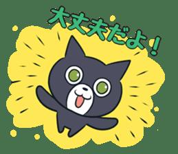 Cheerful cat! sticker #7635746