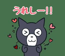 Cheerful cat! sticker #7635750