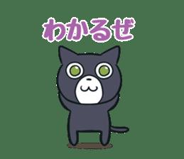 Cheerful cat! sticker #7635752