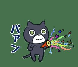 Cheerful cat! sticker #7635753