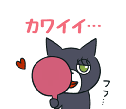 Cheerful cat! sticker #7635754