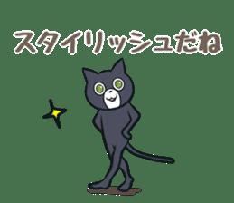 Cheerful cat! sticker #7635755